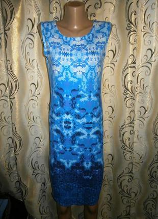 Яркое женское вискозное платье damned delux