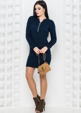 Новое шерстяное вязаное платье