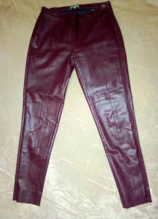 Кожаные штаны 42р