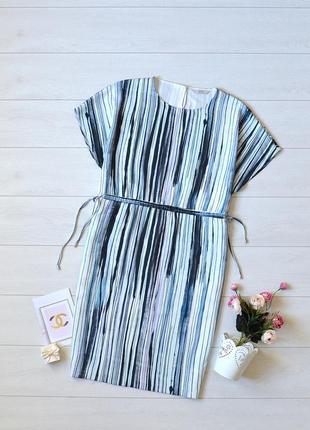 Красиве плаття в полоску next