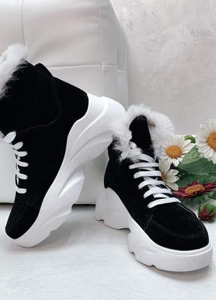 Ботинки кожаные зимние очень качественные красивые удобные тёплые