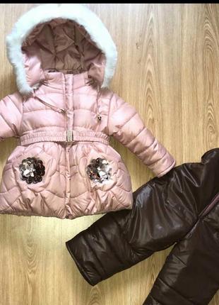 Зимний комбинезон на девочку