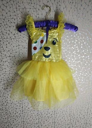 Карновальный наряд. платье для утреника