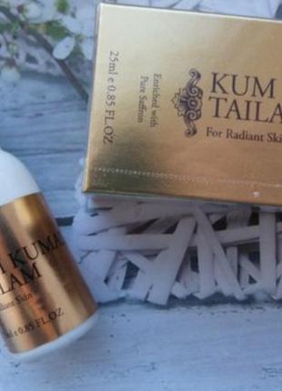 Шикарное средство для омоложения лица (королевское масло шафрана )красивая кожа .25 мл