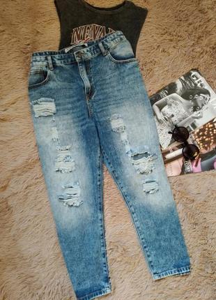 Крутые джинсы бойфренд с рваностями большого размера высокая посадка/мом джинс/штаны/брюки