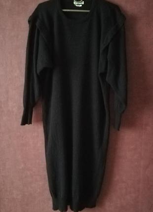 Шерстяное платье с интересными рукавами, винтаж