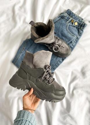 Ботиночки cерые