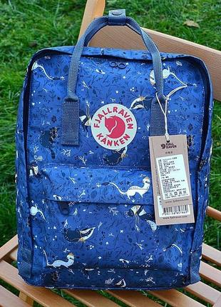 Рюкзак канкен арт