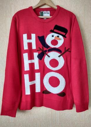Говорящий свитер