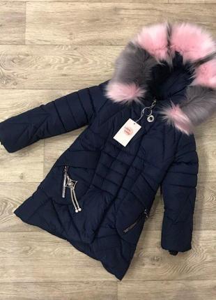 Срочная распродажа со склада! зимнее теплое пальто куртка  для девочки!