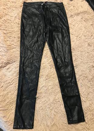 Шкіряні штани ( кожание брюки) new look