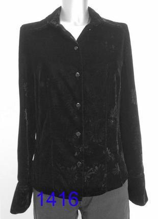Betty barclay блуза женская