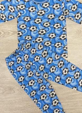 Пижама для мальчика мячики с начесом