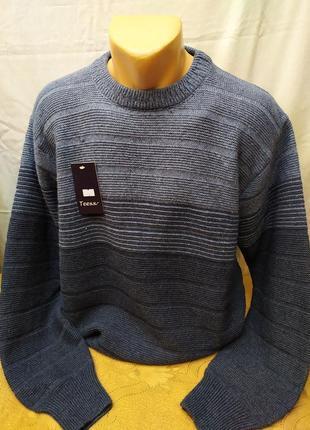 Зимний свитер . батал.  расцветки. турция