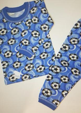 Детская пижама для мальчика с мячиками