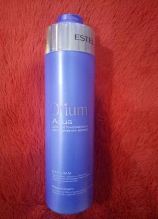 Бальзам estel professional otium aqua для интенсивного увлажнения волос 200 мл,1000 мл