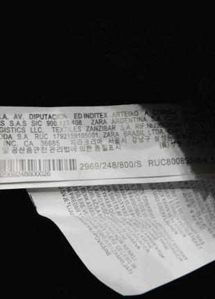 Куртка косуха дубленка авиатор в байкерском стиле zara7 фото
