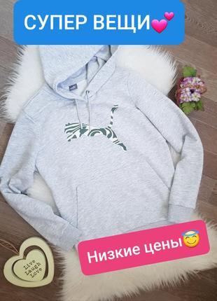 💕 женская толстовка/худи/свитшот puma оригинал