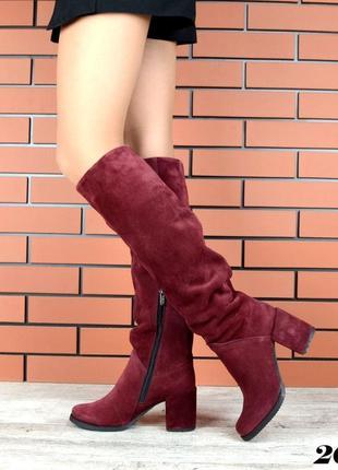Сапоги ботфорты зимние на маленьком устойчивом каблуке