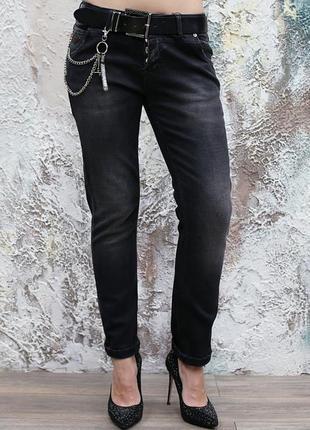 Классные черные джинсы estero ragazza.