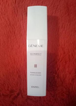 Тоник-баланс genevie so perfect