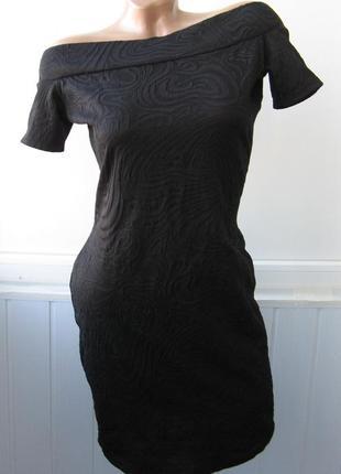 Платье фактурное, открытые плечи