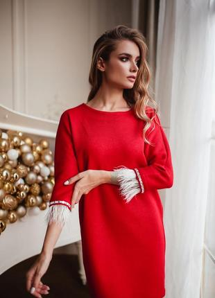 Красное платье, рукава украшены перышками