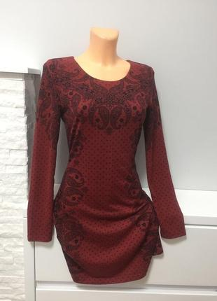 Плаття осінь