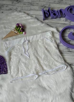 Летние сексуальные женские шорты кружевные прозрачные эластичные