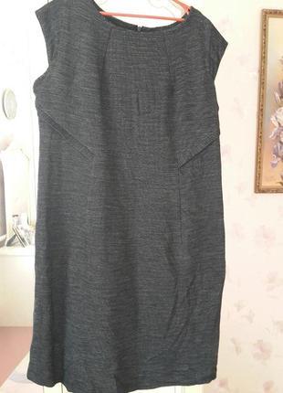 Платье на подкладке,со шлицей