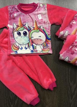 Красивая махровая пижама единорожка для деток хорошего качества