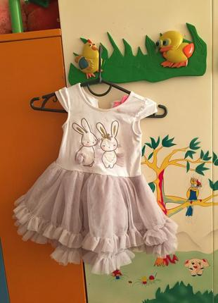 Платье, костюм зайки