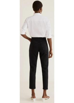 Черные утепленные укороченные джинсы с косыми карманами only.flex denim