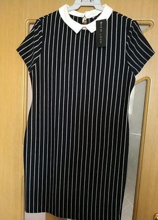 New look платье в полоску