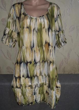 Шёлковое платье с коротким рукавом