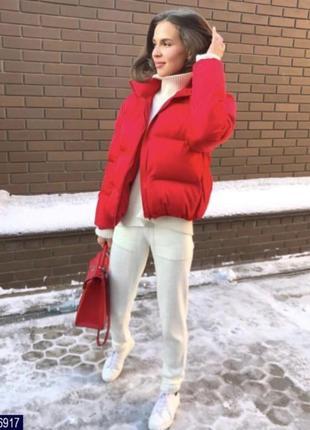 Короткая, теплая, модная куртка