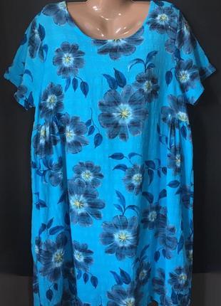 Платье италия с цветочным принтом