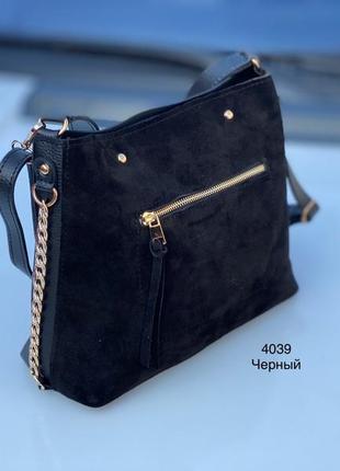 Черная сумка из замши и экокожи