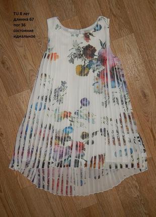 Платье плиссе 8 лет