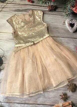 Шикарное платье на принцессу
