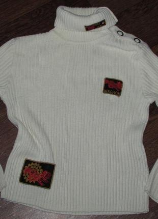 Брендовый бело-желто-оттеночный теплый свитер waggon paris оригинал франция.