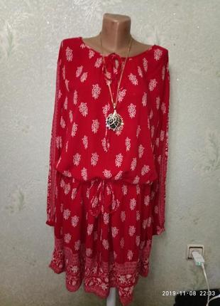 Шикарное нарядное яркое платье-туника, индия
