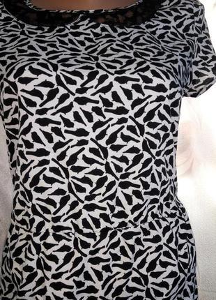 Шифоновое воздушное платье