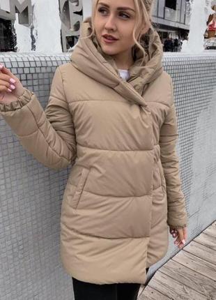 Новая бежевая синтепоновая куртка пуховик зефирка одеяло