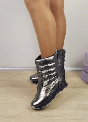 Шикарные зимние женские кожаные сапоги дутики, великолепного качества.