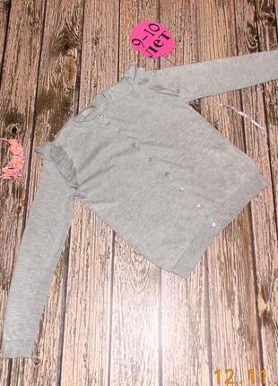 Гламурная фиенная кофта для девочки 9-10 лет, 134-140 см