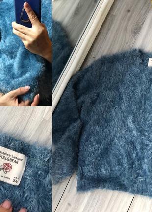 Мягусенький свитерок pull&bear xs