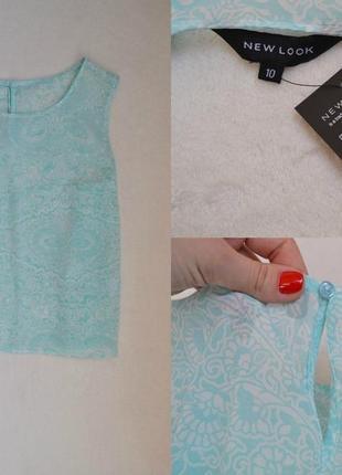Блуза-топ new look