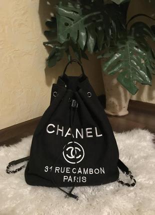 Крутой рюкзак сумка chanel ткань
