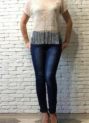 Бахрома- модная блуза
